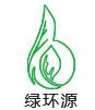 深圳市绿环源农副产品配送有限公司
